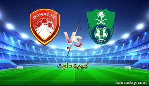 نتيجة مباراة الأهلي وضمك اليوم في الدوري السعودي للمحترفين