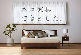 mini furniture. Mini-furniture-cats-okawa-kagu-japan-4 Mini Furniture
