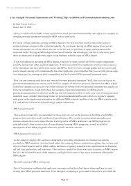 the analytical essay judgements