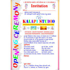 Opening Ceremony Invitation Card Matter In Hindi Kijkopfilminfo