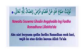 Gede banget keutamaan puasa rajab, gimana niatnya puasa rajab? Niat Puasa Ganti Bulan Ramadhan
