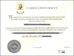 Make An Award Certificate Online Free Award Certificate Template Make An In 10 Seconds The Newninthprecinct