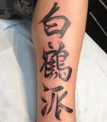 Tatuaggi Lettere 100 Foto E Idee Bellissime Beautydea