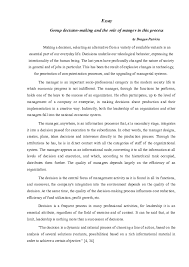 Decision Essay Doc Essay Group Decision Making And The Role Of Manger In