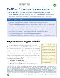 Self Assessment For Career