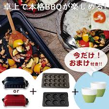 recolte electricity plate kitchen household appliance pact roasted meat fashion present gift kitchen goods stylish fashion with variety the takoyaki