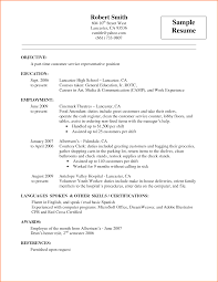 Awesome Collection Of Store Clerk Resume Sales Clerk Lewesmr For