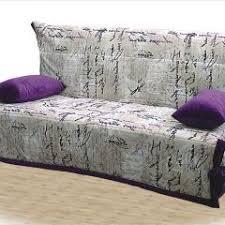 Hit-<b>Divan</b> МФ Купить мебель известного бренда в Екатеринбурге ...