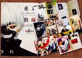 artbook tokyo ghoul anime ishida sui gastovic anime art book cargando zoom