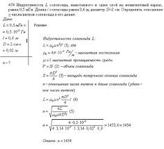 Контрольные работы на заказ или готовая контрольная работа для  Пример 3