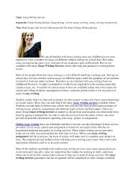 how to write an essay introduction about essay questions for the essay questions for the help by kathryn stockett