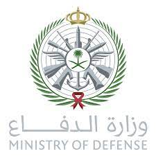 وزارة الدفاع - YouTube