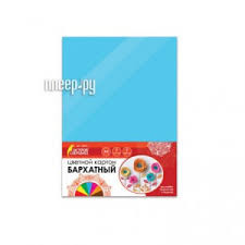 Купить <b>Цветной картон Остров Сокровищ</b> А4 7 цветов 128973 по ...