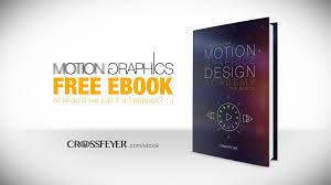 Graphic Design Academy Free Motion Graphics Ebook Motion Graphics Design Academy
