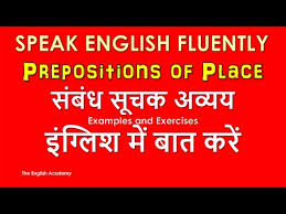 Preposition Chart In Hindi Prepositions Of Place Examples Definition Exercises In Hindi