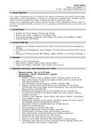 ad vmware rahul jadhav resume