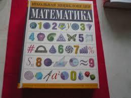 Книги для аспирантов независимые обзоры Умберто Эко Как написать  Как написать дипломную работу книги