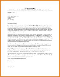 6 Technical Cover Letter Quit Job Letter