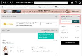 how to use a zalora promo code