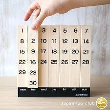 7 blocks of wooden calendar perpetual wall kit