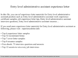office assistant cover letter entry level administrative assistant entry level tire driveeasy co