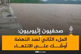 بعد صدمة مجلس الأمن.. هل يغير سد النهضة مؤشر الدبلوماسية المصرية؟ | مصر  أخبار