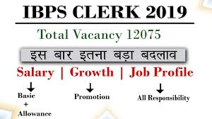 Ibps Clerk Salary 2020 Latest Promotion Allowances After