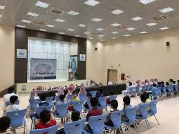 اختتام نادي جامعة الإمام محمد بن سعود الصيفي بوادي الدواسر | صحيفة المناطق  السعوديةصحيفة المناطق السعودية