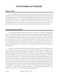 essay how to write a good definition essay definition essay love the meaning of quotes how to write a definition essay examples