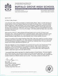 Resignation Letter From Teachers Post Fresh Cover Letter Fill In