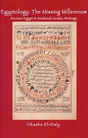 book on the importance of ancient ian civilization to book on the importance of ancient ian civilization to medieval arabs