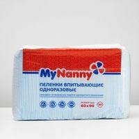 Купить пеленки для новорожденных в Екатеринбурге, сравнить ...