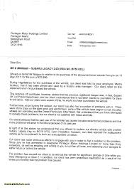 Reference Letter For Caregiver New Work Reference Letter Lovely