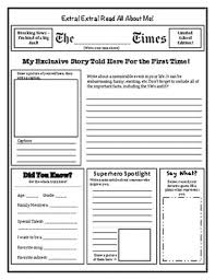 Extra Extra Newspaper Template All About Me Newspaper Template