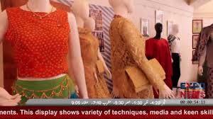 Art And Design Universities In Islamabad Institute Of Arts Design And Management A Project Of Step Institute