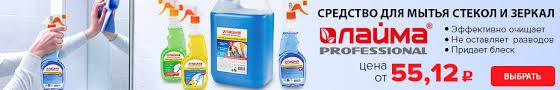 Купить товары бренда <b>ПИФАГОР</b> — выгодная цена с доставкой в ...