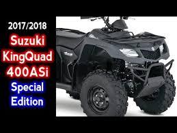 2018 suzuki king quad release date. perfect suzuki 20172018 suzuki kingquad 400asi special edition throughout 2018 suzuki king quad release date