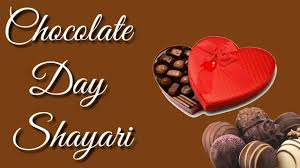 Romantic Chocolate Day Shayari Status Sms In Hindi Chocolate Day Whatsapp Status Talking Tom