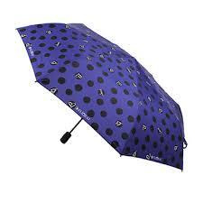 <b>Зонты</b> - купить c доставкой на дом в интернет-магазине Азбука ...