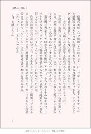 相原カコ Hashtag On Twitter