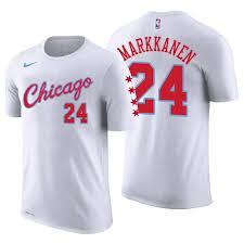 City 24 T-shirt Lauri Edition Men Markkanen Bulls cbaaeeaebdccd 5 Takeaways From The Patriots' 25-6 Win Over The Bills