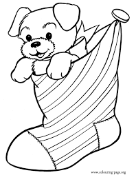 Small Picture Have fun coloring this awesome picture of a cute puppy inside a
