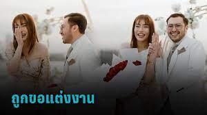 """มิล่า"""" อดีตนักร้อง Kamikaze จ่อสละโสด ถูกแฟนหนุ่มเซอร์ไพรส์ขอแต่งงาน :  PPTVHD36"""