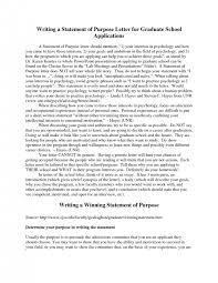 sop sample statement of purpose essay example personal statement  smoking should be illegal essay statement of purpose