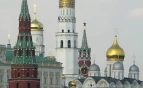"""Attēlu rezultāti vaicājumam """"Moskva kreml almaz"""""""