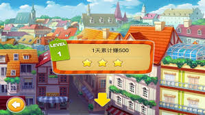 Fun Business Games Simulation Business Fun Games By She Bo