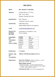 Biodata For Job Application Resume In Sample And Format For Marriage Free Download