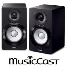 yamaha outdoor speakers. yamaha nx-n500 (b) outdoor speakers