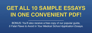 med school sample essays sample medical school personal statements