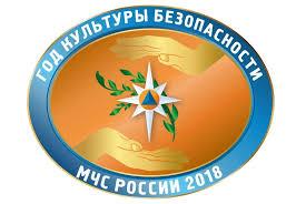 Муниципальное казенное учреждение МО «Кяхтинский район ...